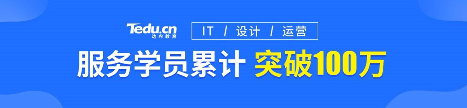 郑州程序开发教育