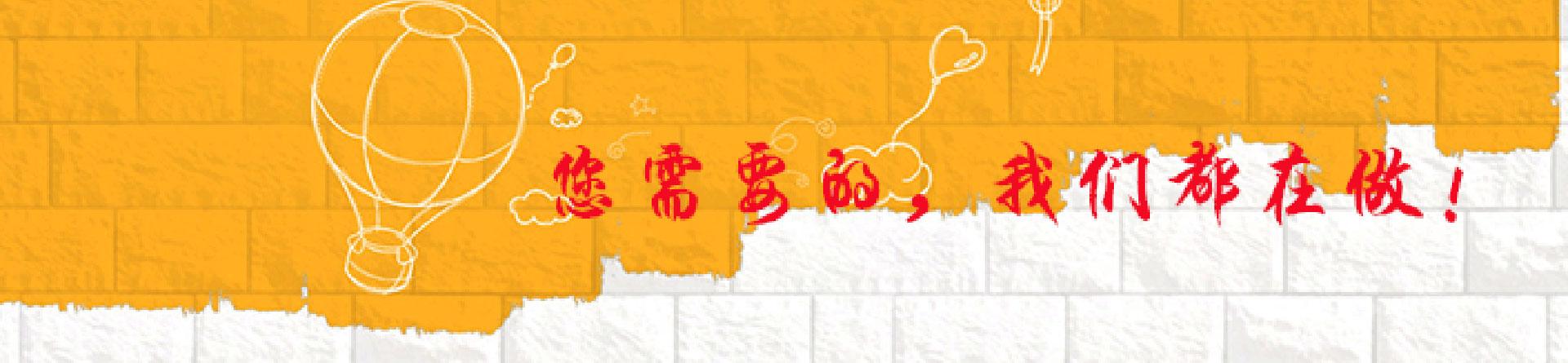 郑州导航教育