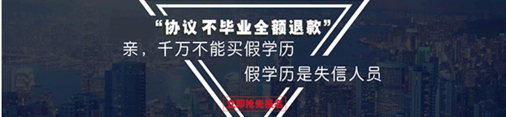河南永师教育