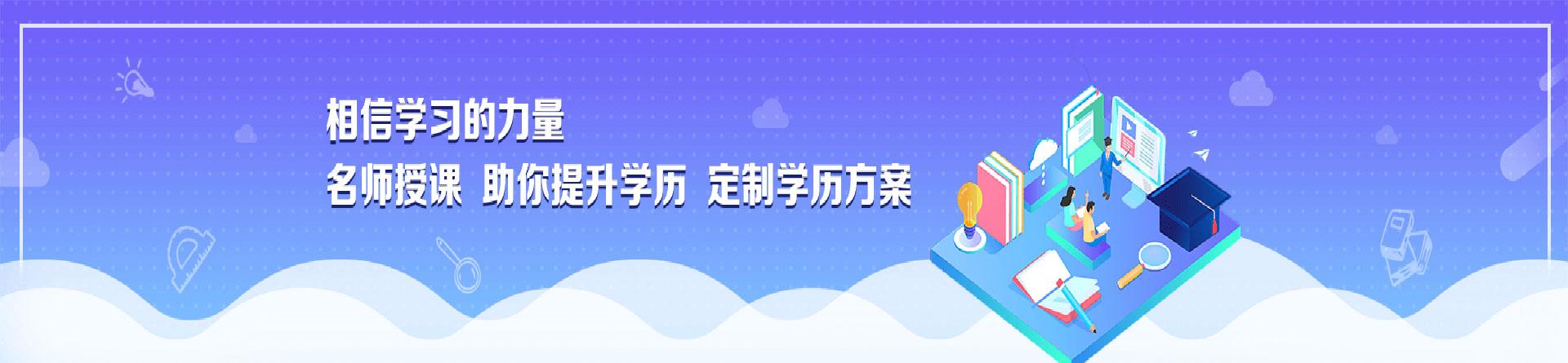 郑州龙门教育