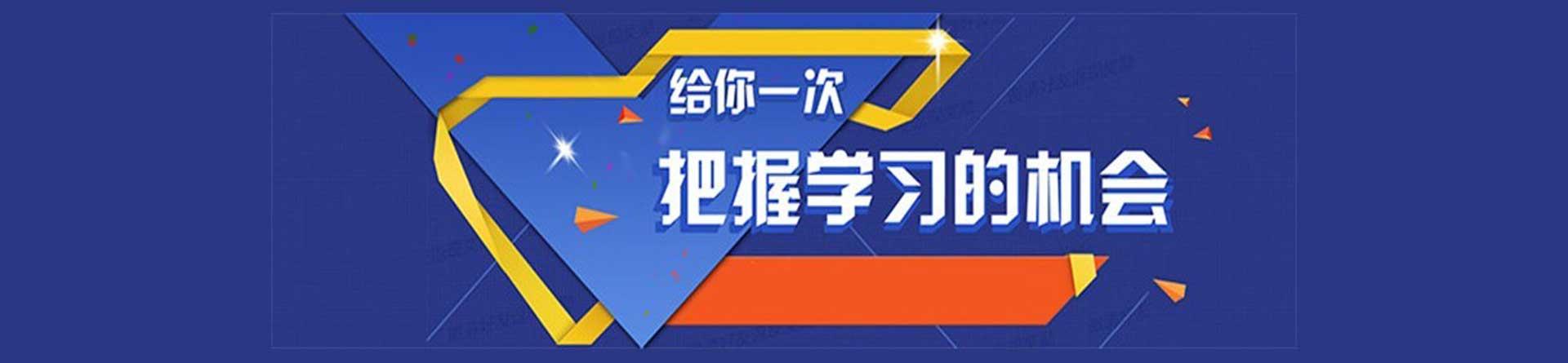 郑州升学家教育
