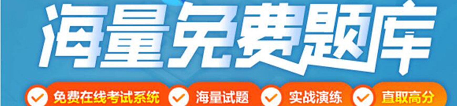 郑州伸正教育