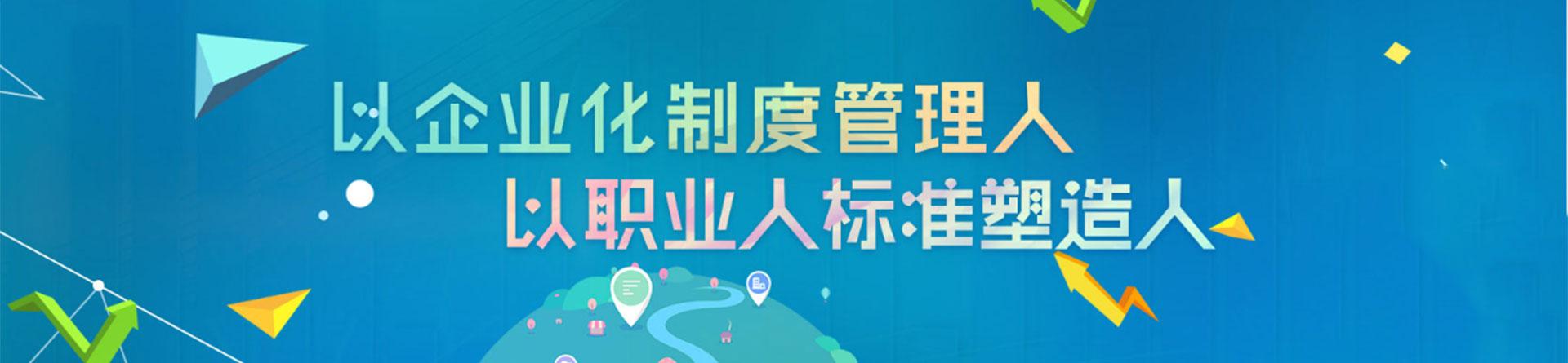 郑州新开普教育