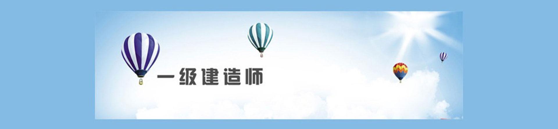 郑州研升教育