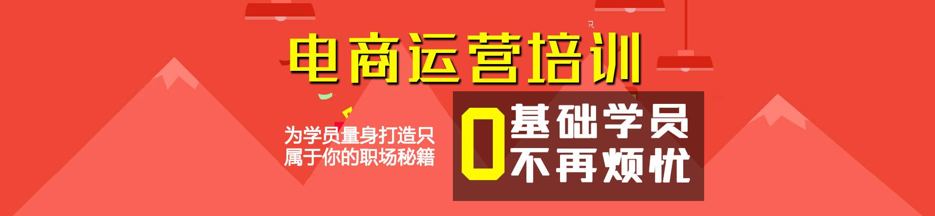 郑州易商务教育