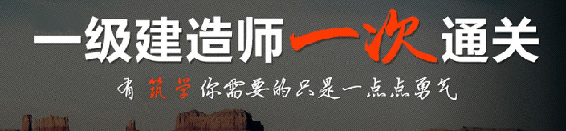 郑州筑学教育