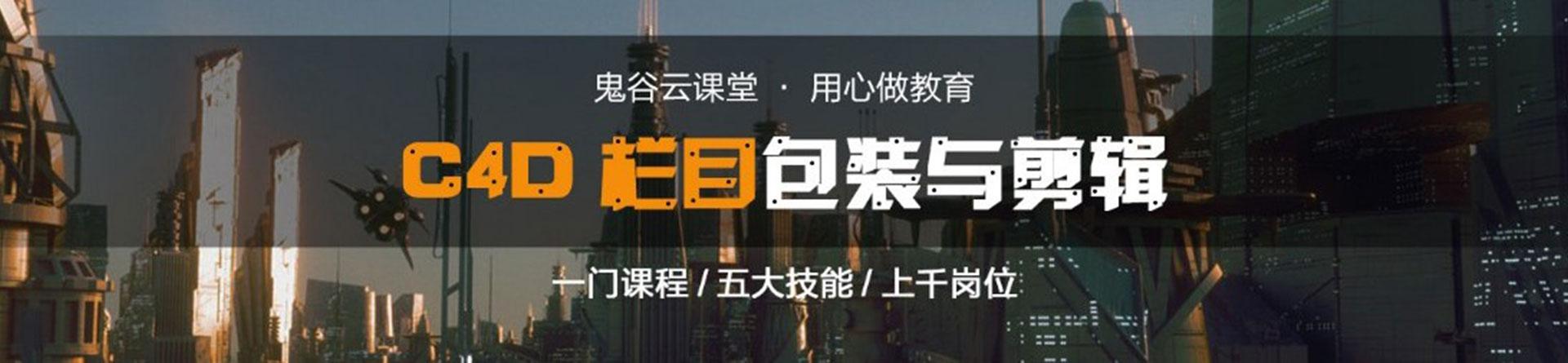 郑州影视动画专业课程