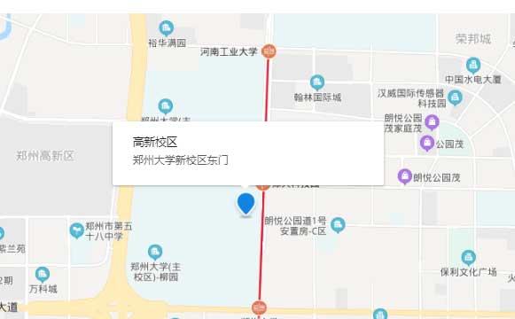 郑州大学雅思外语培训中心