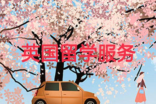 郑州培诺教育