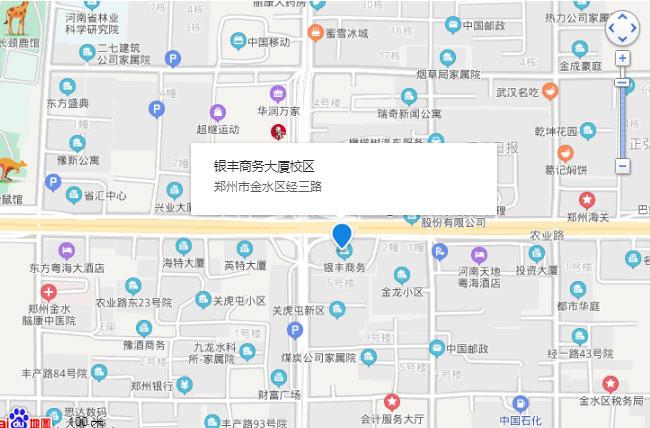 郑州富通外语银丰大厦校区