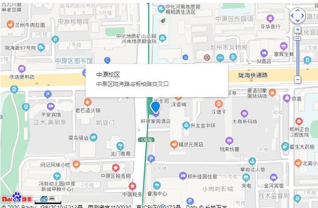 郑州金典教育中原校区