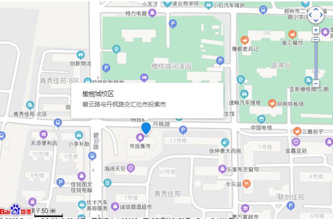郑州维贝尼橄榄城校区