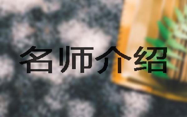 郑州戴维斯特外语师资介绍