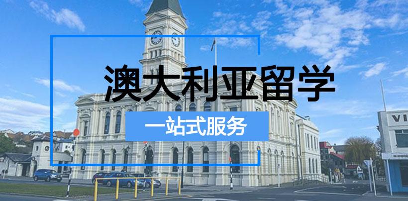 郑州优势教育