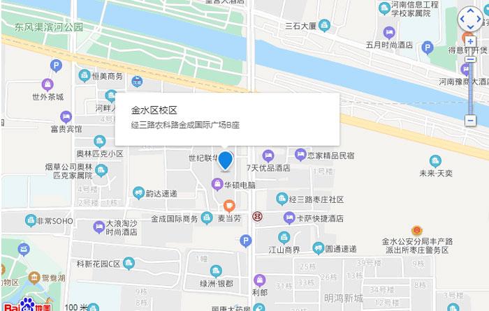 郑州出色读金水校区