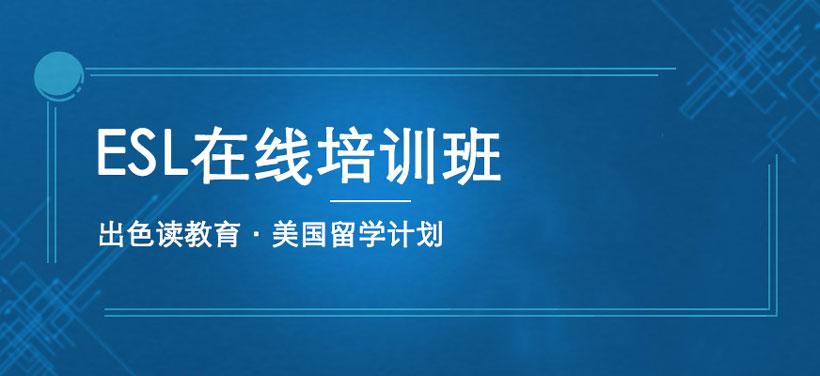 郑州出色读教育
