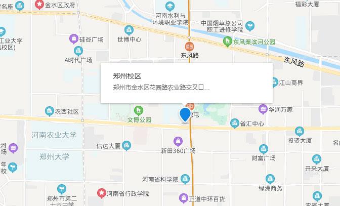 学天教育郑州校区