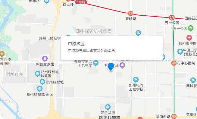 郑州基石教育中原校区