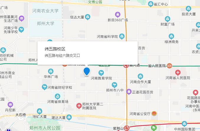 郑州能动金水校区
