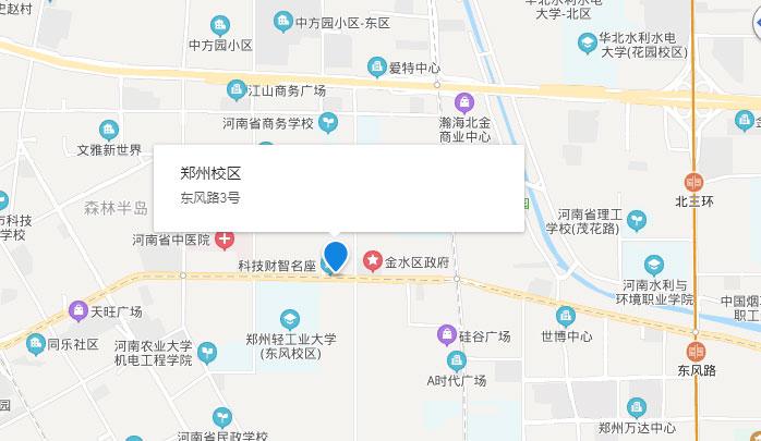郑州学恒思美丽泉校区