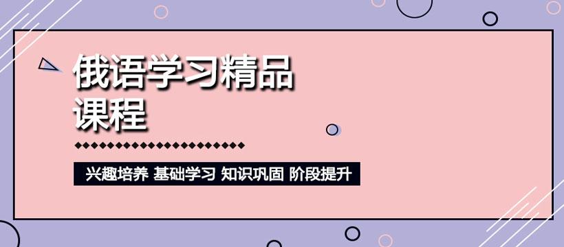 郑州米欧语言学习中心