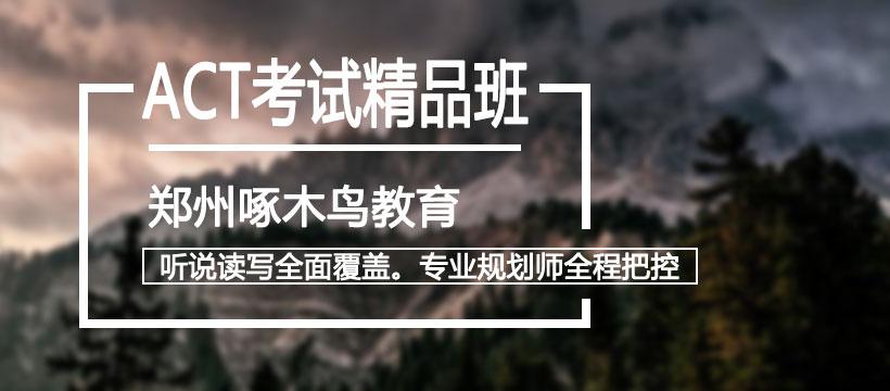 郑州啄木鸟教育