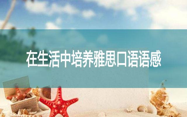 郑州大白国际英语