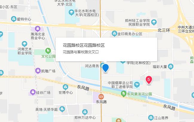 郑州丁老师培训中心花园路校区
