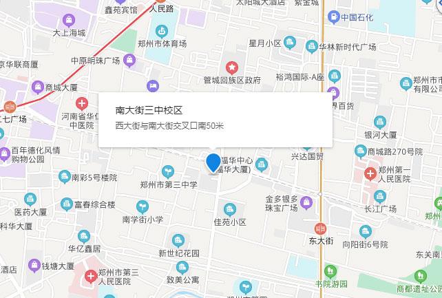 郑州丁老师培训中心南大街三中校区