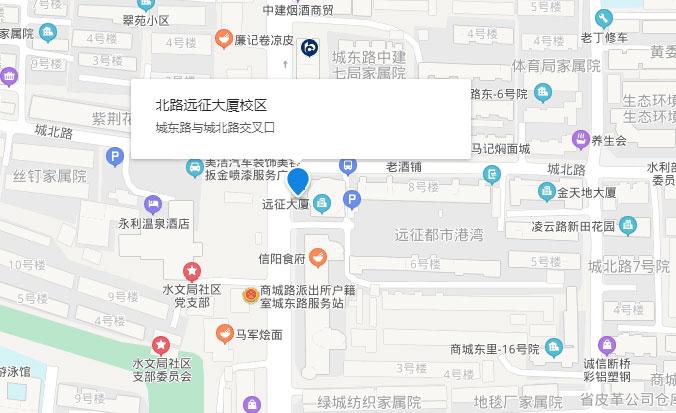 郑州丁老师培训中心北路远征大厦校区