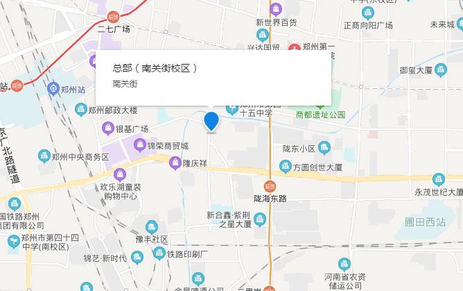 郑州博文学校南关街校区