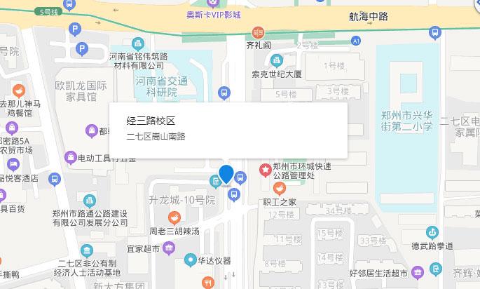郑州中公优就业经三路校区