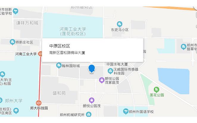 郑州曙海科技中原区校区