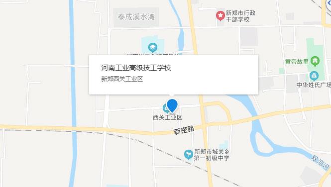 郑州宏恩河南工业高级技工学校