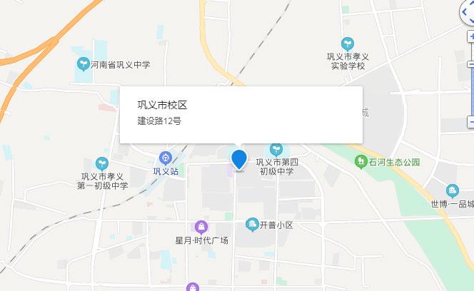 郑州百合财务巩义市校区