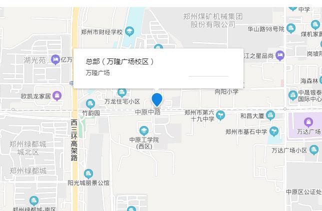 郑州春雪会计培训总部(万隆广场校区)
