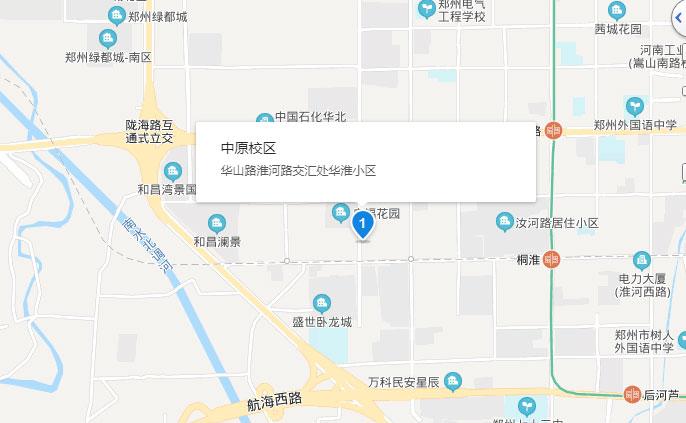 郑州栋梁造价中原校区