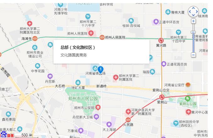 郑州信盈达教育总部(文化路校区)