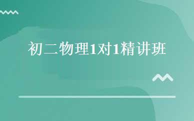 中原区GMAT精品课程