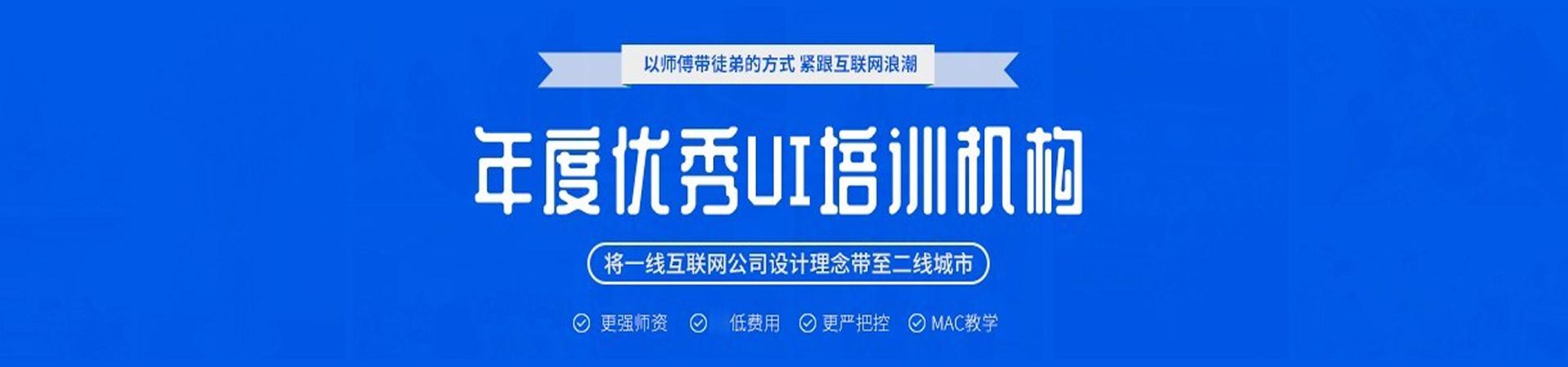 郑州新像素教育