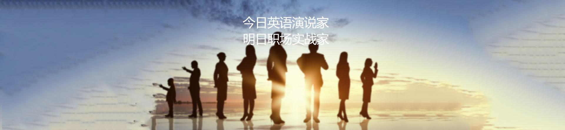 郑州迈斯通国际英语