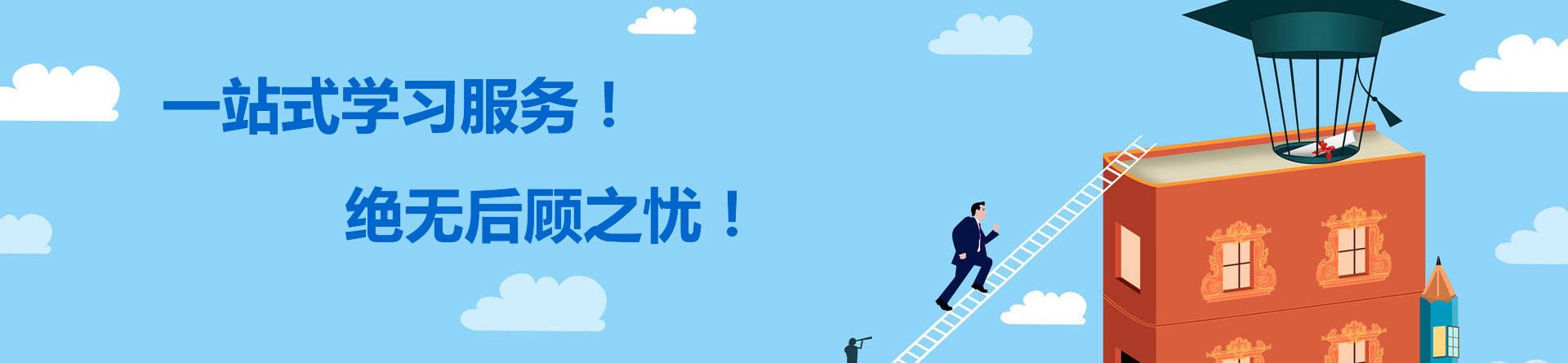 郑州英美佳外语