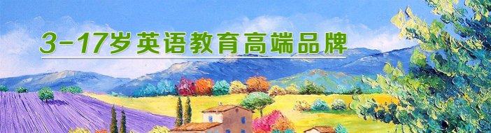 北京乐优特少儿英语