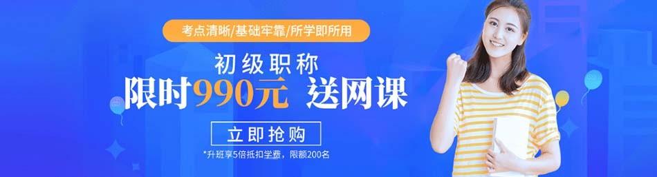 北京仁和会计学校