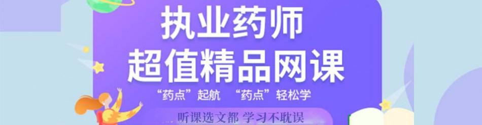 北京文都医师