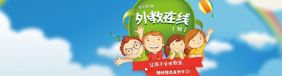 北京老师好教育