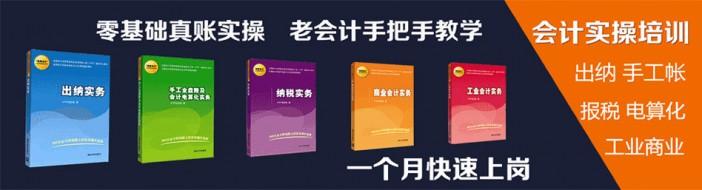 北京启点教育