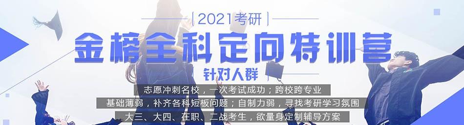 北京宏帆教育