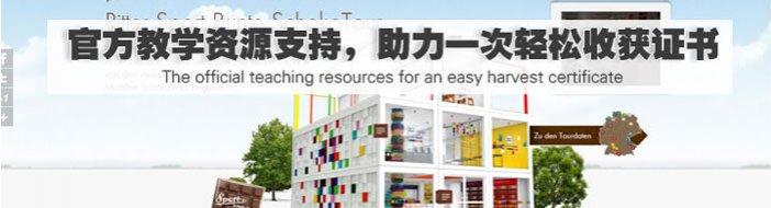 北京中商教育