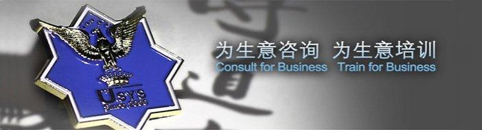 北京优识营销学院